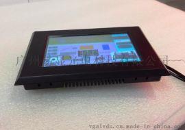 基于单片机的嵌入式系统的触摸屏显示器开发,触摸屏显示器人机界面,单片机触摸屏人机界面