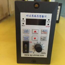 140W通用变频器 多段数  模拟量控制 RS485接口