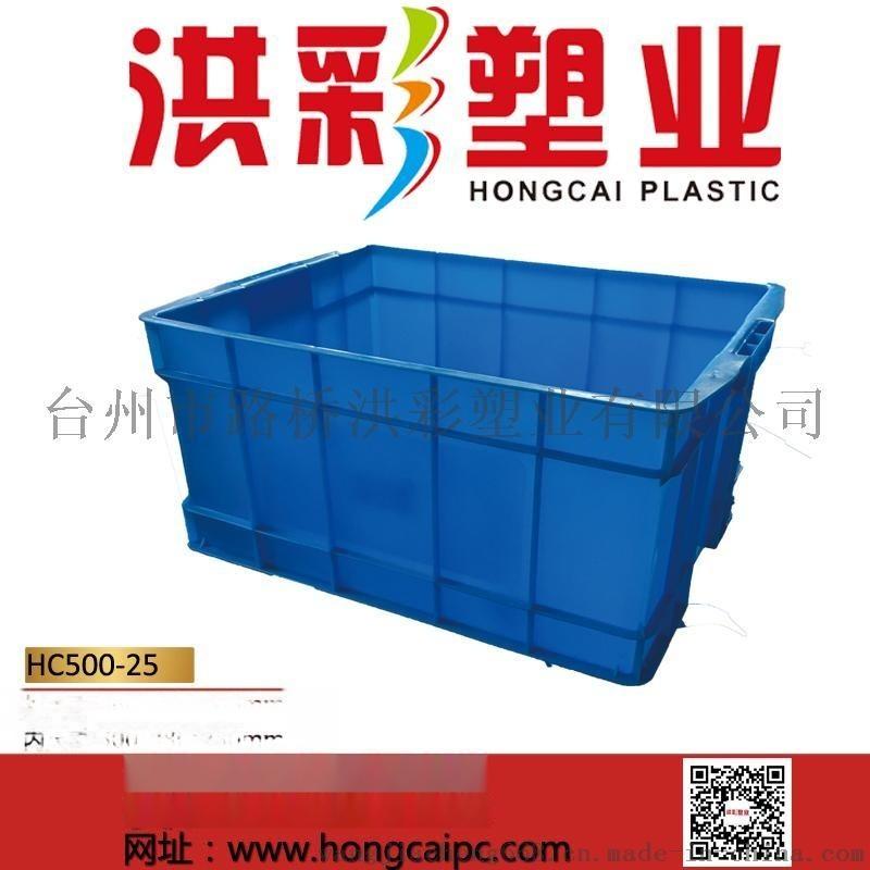 加厚定制格子零件工具收纳箱 直销长方形塑料盒子周转箱 大储物箱