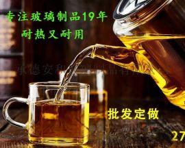 广州创意玻璃茶具套装批发