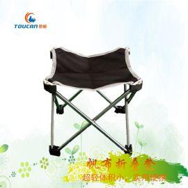 图橙户外 野餐铝合金凳 露营帆布折叠凳 户外便携式钓鱼凳 火车凳
