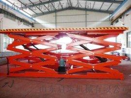 启运求购 新款固定剪叉式升降台 液压升降机 升降货梯 电动提升机 卸货平台