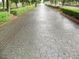 彩色地坪材料哪里买 昆明景区压花地坪好风光