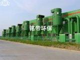 旋风除尘器 除尘设备厂家工业除尘