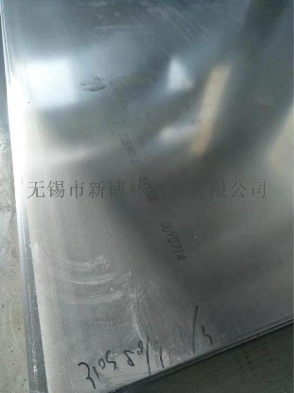常州310S太钢不锈钢板材