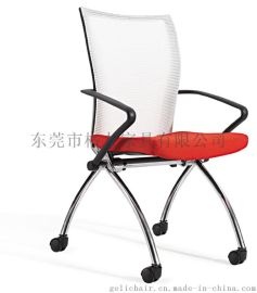 四脚带轮网背椅 网布洽谈办公椅 网背会议椅 时尚办公椅厂家