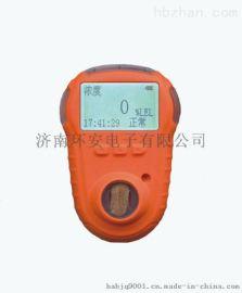 地下矿井便携式瓦斯检测仪 防爆型瓦斯可燃气体检测仪生产厂家