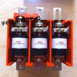 CKJ5-250A真空交流接触器