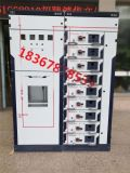 低壓MNS,MNS低壓抽屜櫃,MNS低壓開關櫃櫃體