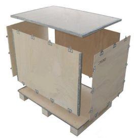 江阴直销 供应钢边箱 出口包装箱 木制包装箱 免检包装箱