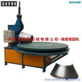 供應CD-JB-616自動大錐度卷板機、自動卷錐機