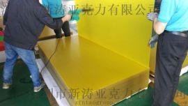 新涛亚克力 供应常规中黄色亚克力挤压浇铸板 有机玻璃