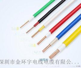 金环宇电线电缆生产ZR-BVV 1.5平方双层皮家装电线