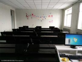 音乐教室功能主控软件具有教学模式控制呼叫应答广播
