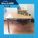 思爱居实木办公桌 简易实用办公台 电脑桌