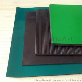 绝缘胶板高压绝缘胶板配电房  高压绝缘胶垫
