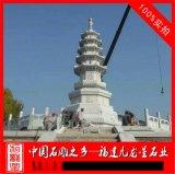 订做仿古石雕石塔 石雕经幢 寺庙佛教雕塑宝塔