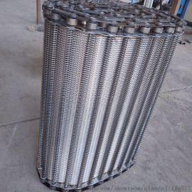 不锈钢人字形耐高温网带 食品输送网链机械生产