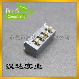2.5-4P电池座H3.0 手机电池连接器