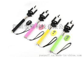 韩国新款自拍杆遥控器07-1自拍杆 自拍神器美颜美白相机拍照