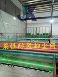 柔性防风抑尘网施工厂家生产抑尘网