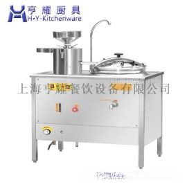 上海商用豆浆机 全电磨煮一体豆浆机 早餐店多功能豆浆机 全自动豆浆机价格