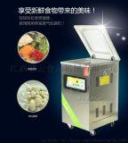 广东  熟食的机子,真空包装机多少钱一台