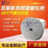 低能耗热网专用气垫隔热反对流层