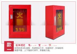 消防柜消防器材柜去哪找厂家