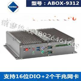 i5-5257U 2.7G无风扇工控机支持PCI插槽