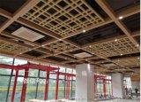 吊頂鋁方管格柵 金屬裝飾建材