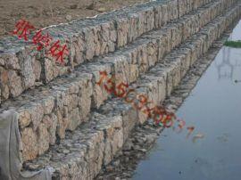 抗冲刷护坡格宾网 护岸格宾石笼护岸 防汛格宾网