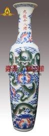 陶瓷礼品大花瓶(景德镇)