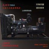 上海凱普400KW柴油發電機組 400千瓦常用發電機 廠家直銷 威姆勒