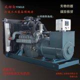 威曼動力400KW柴油發電機 400千瓦威曼發電機組 廠家直銷 威姆勒