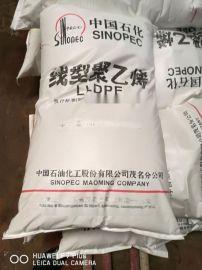 LLDPE茂名石化DFDA-7042粉薄膜级PE粉