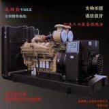 800KW柴油发电机组 大功率发电机  重庆康明斯