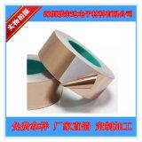 环氧地坪防静电双导铜箔胶带,10mm*50m*0.05mm,防静电效果优良