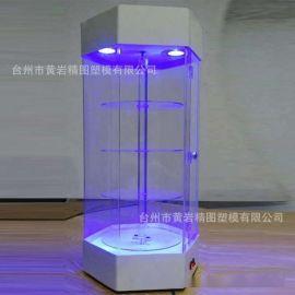 亚克力塑料展示架模具 PET塑料陈列柜模具