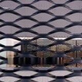 鋁拉網外立面幕牆案例之大樓外立面金屬擴張拉伸網