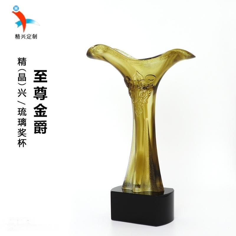 金爵琉璃奖杯 企业商务赠礼琉璃礼品 纪念品订做