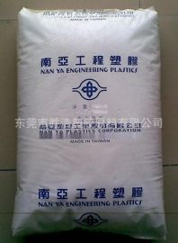 阻燃PP 台湾南亚 3317 耐候性高强度照明灯具塑料 耐水解性PP