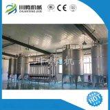 本厂供应全自动水处理系统成套生产线