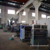 PC中空格子板生產線 塑料中空板生產設備廠家直銷