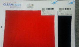 原纱银抗菌吸湿速干针织氨纶汗布(101252)