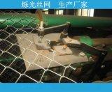 边坡防护勾花网 动物养殖勾花网 绿化建设勾花网