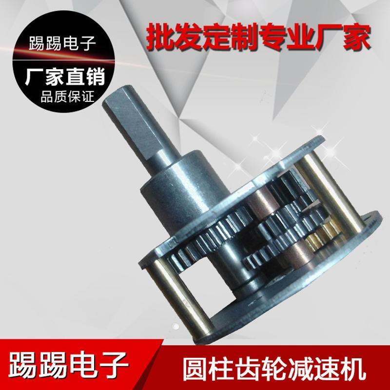 37GB減速器 37MM齒輪箱 12v齒輪箱