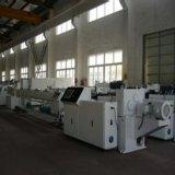 三層共擠PP超靜音管材生產線 生產廠家直銷