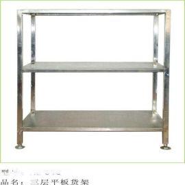 西安厂家专业销售304不锈钢货架【价格电议】