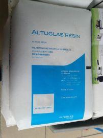 高流动 PMMA 法国阿科玛 V150 透明级 高流动 耐高温 吹塑级 注塑